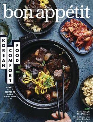 bon appetit march 2019 cover